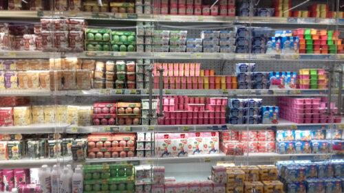 Fruchtzwerge, Milchprodukte, Zucker, Plastik, Goladinha